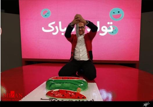 کیک تولد یلدایی رامبد جوان در برنامه خندوانه!+عکس