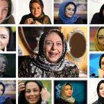 پرکارترین بازیگران زن در جشنواره فیلم فجر سال ۹۵!+عکس