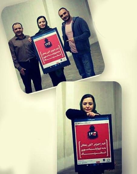 کمپین نه به چهارشنبه سوری