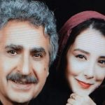 هنرمندان ایرانی و تبریک روز پدر!+تصاویر