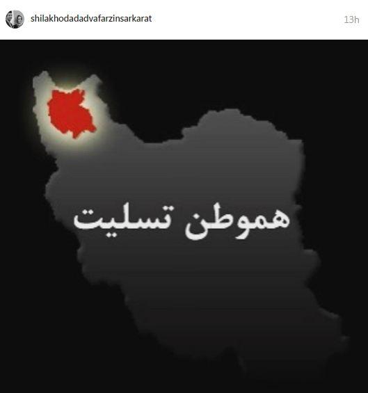 وقوع سیل در آذربایجان و کردستان