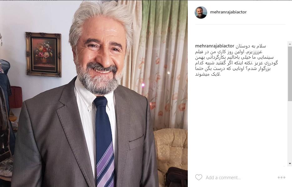 مهران رجبی در ما خیلی باحالیم