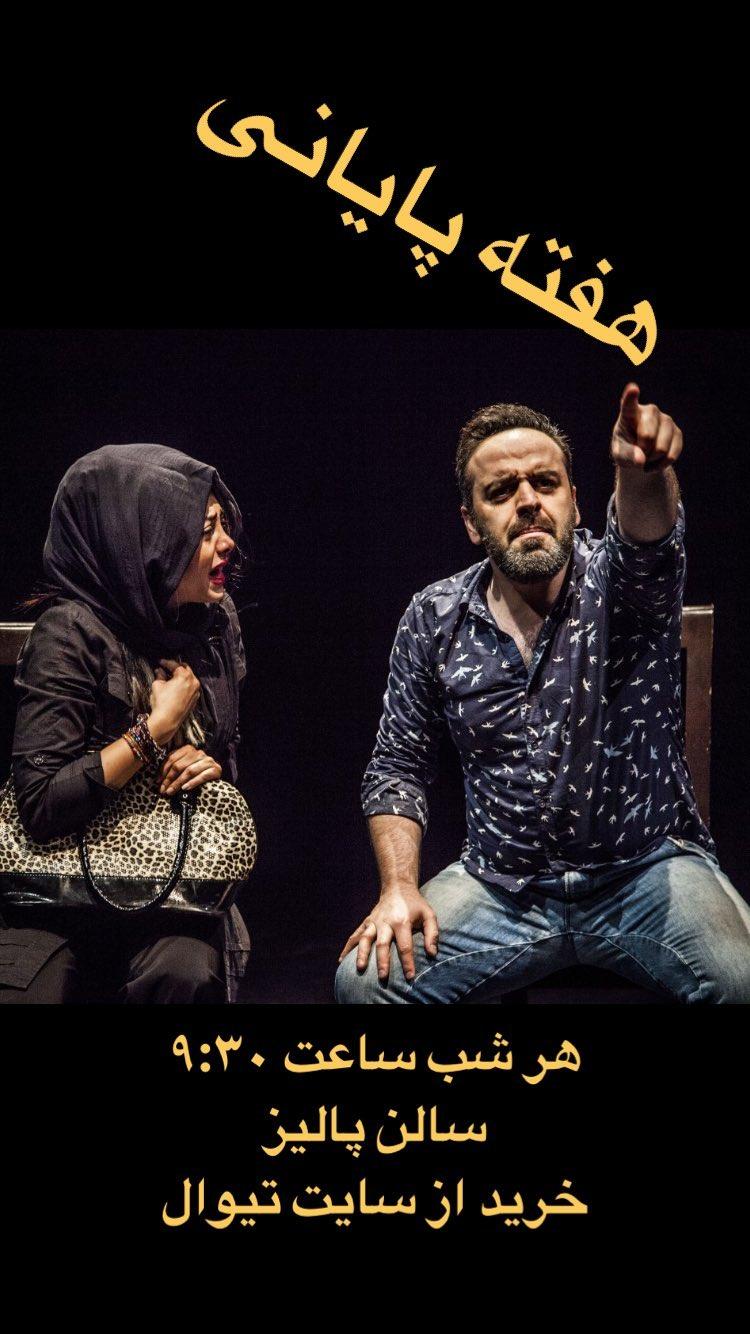 چهره ها در روز دوشنبه 8 خرداد