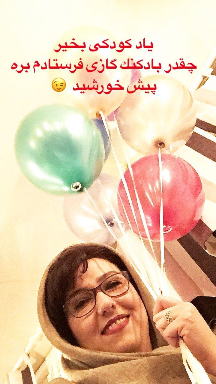 چهره ها در روز چهارشنبه 10 خرداد