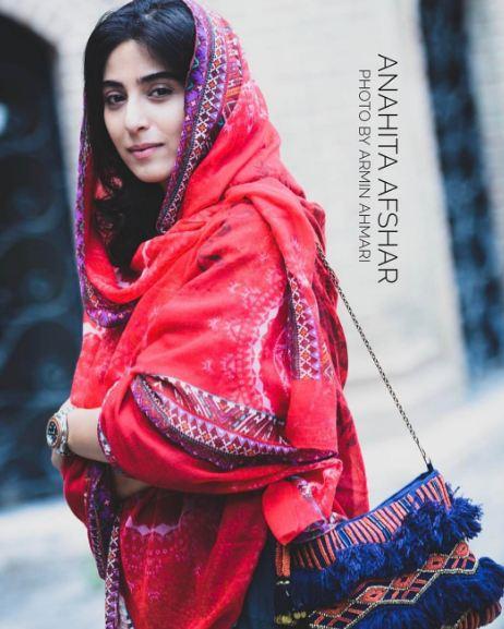 آناهیتا افشار