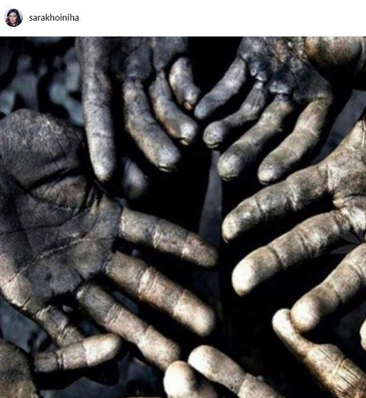 ریزش معدن در استان گلستان