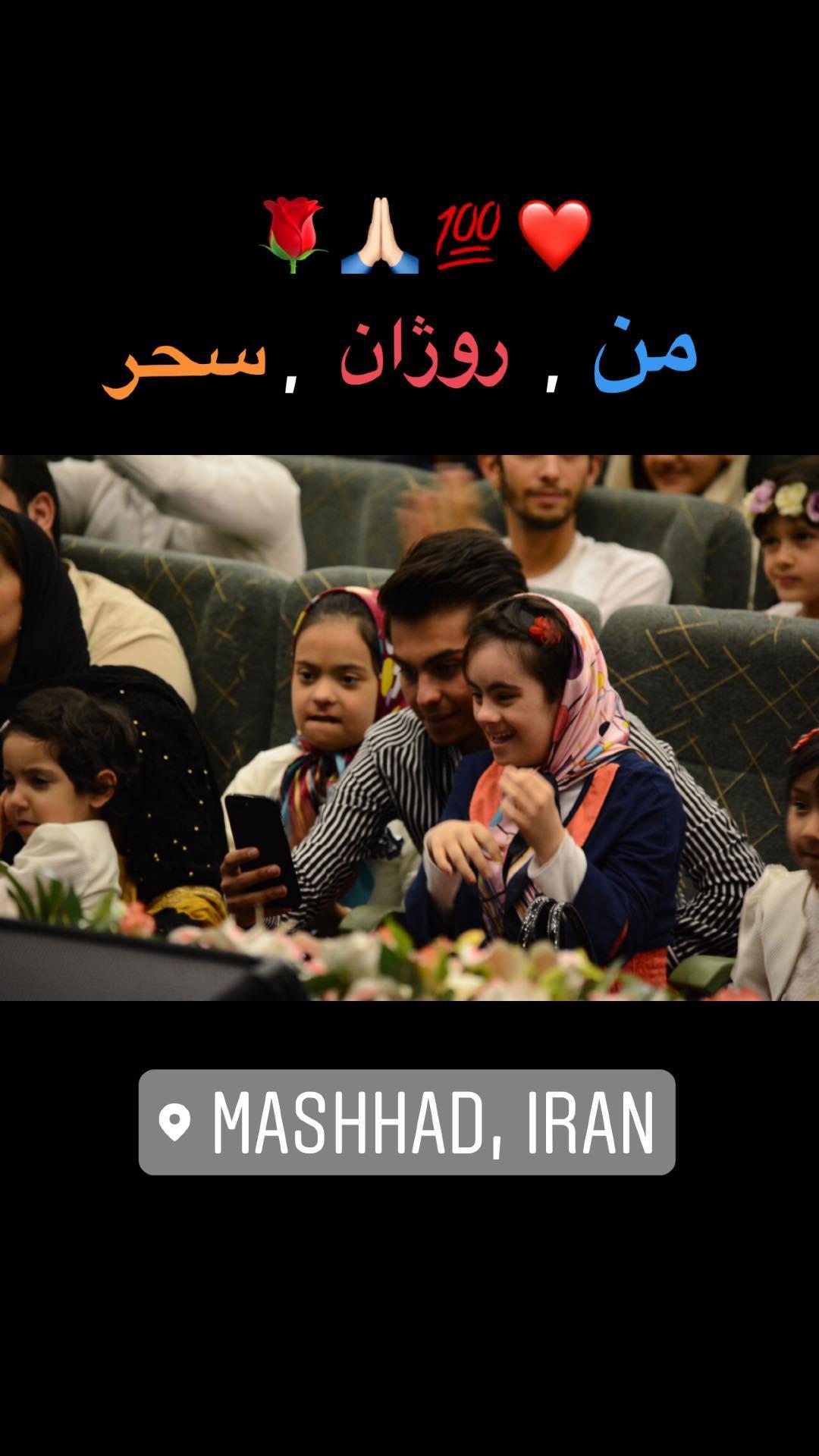 چهره ها در روز جمعه 19 خرداد