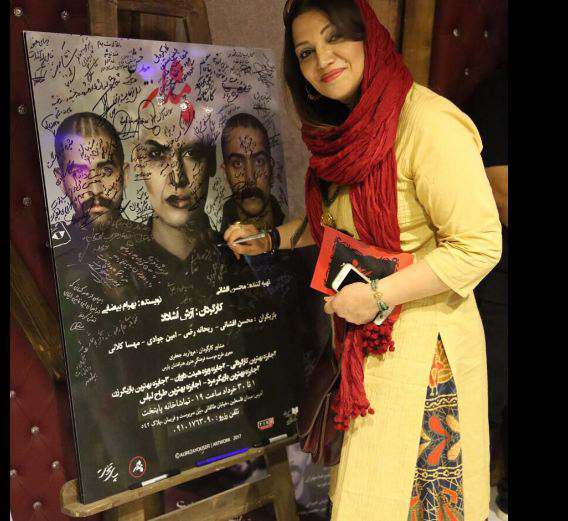 الهام پاوه نژاد بازیگر مشهور