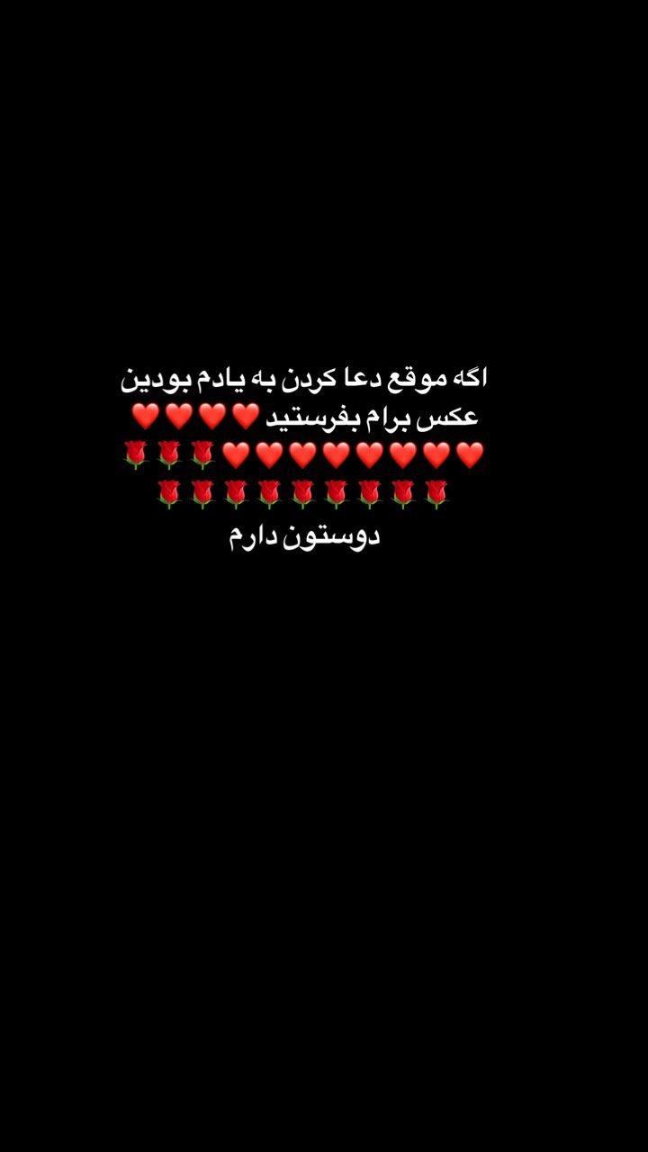 چهره ها در روز جمعه 26 خرداد