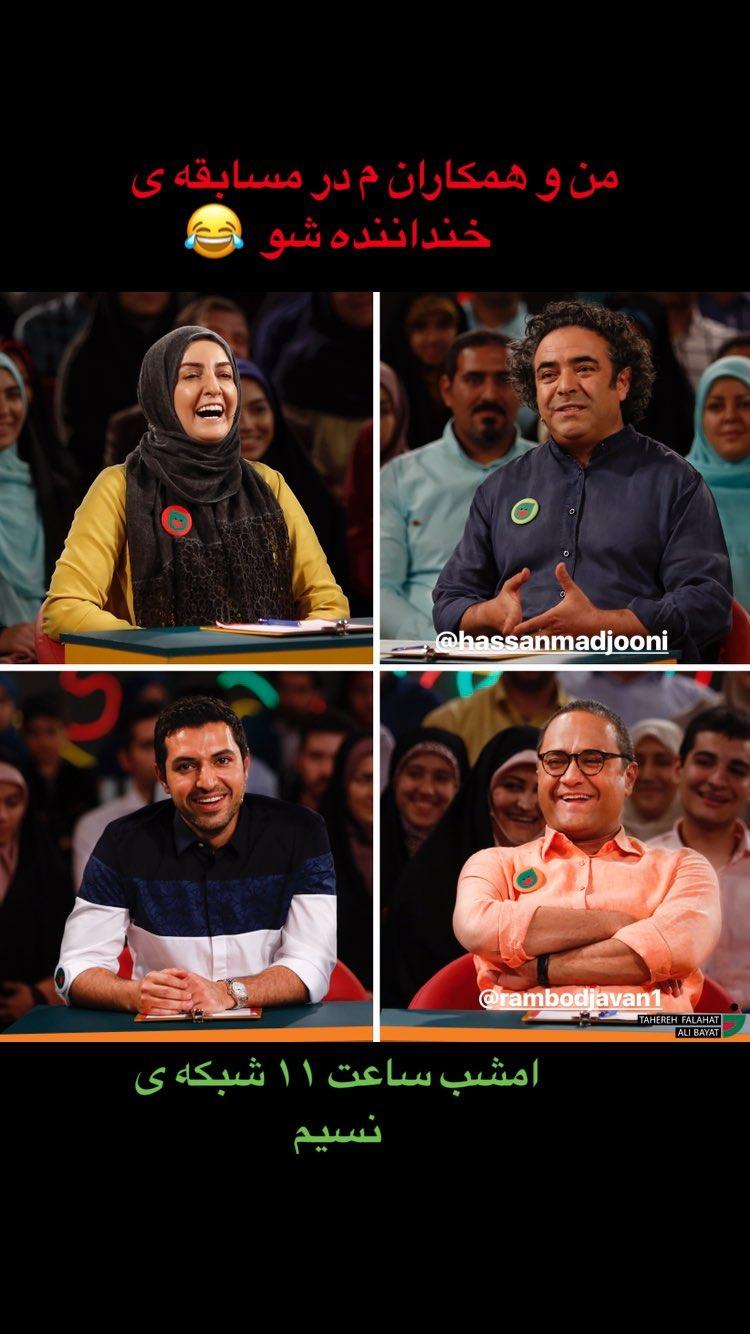 چهره ها در روز جمعه 12 خرداد