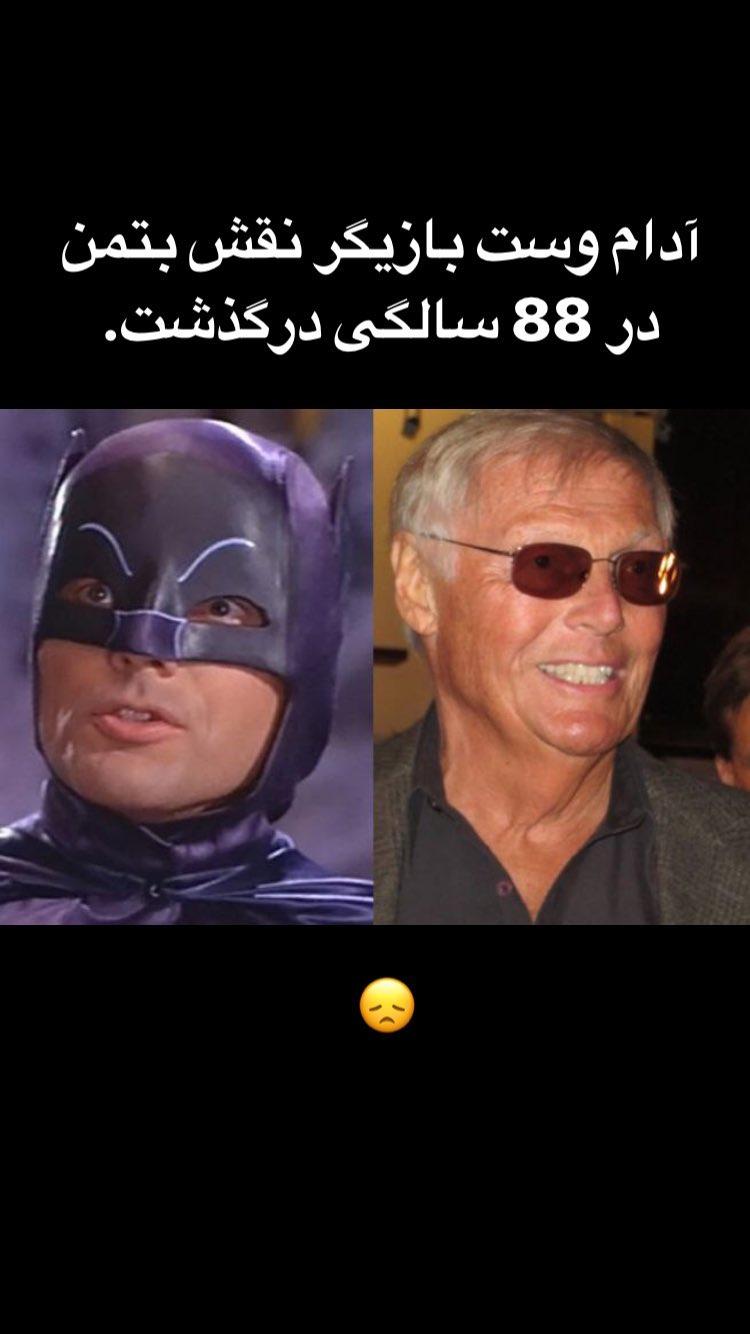 چهره ها در روز یکشنبه 21 خرداد