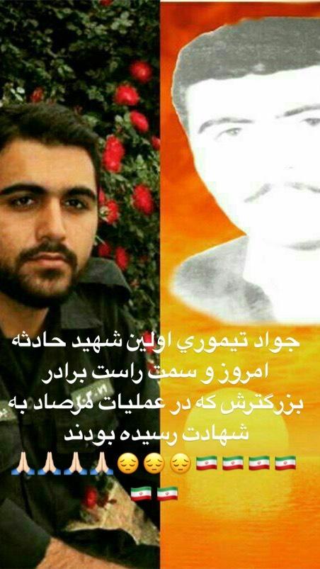 چهره ها در روز پنجشنبه 18 خرداد