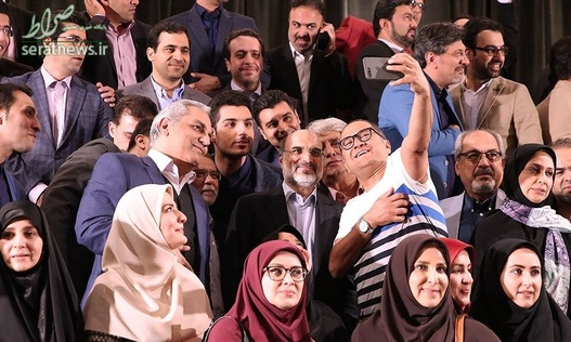 افطار رئیس رسانه ملی با مجریان