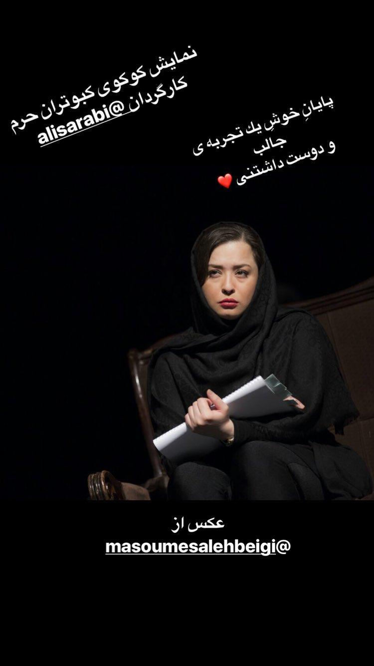 چهره ها در روز شنبه 20 خرداد