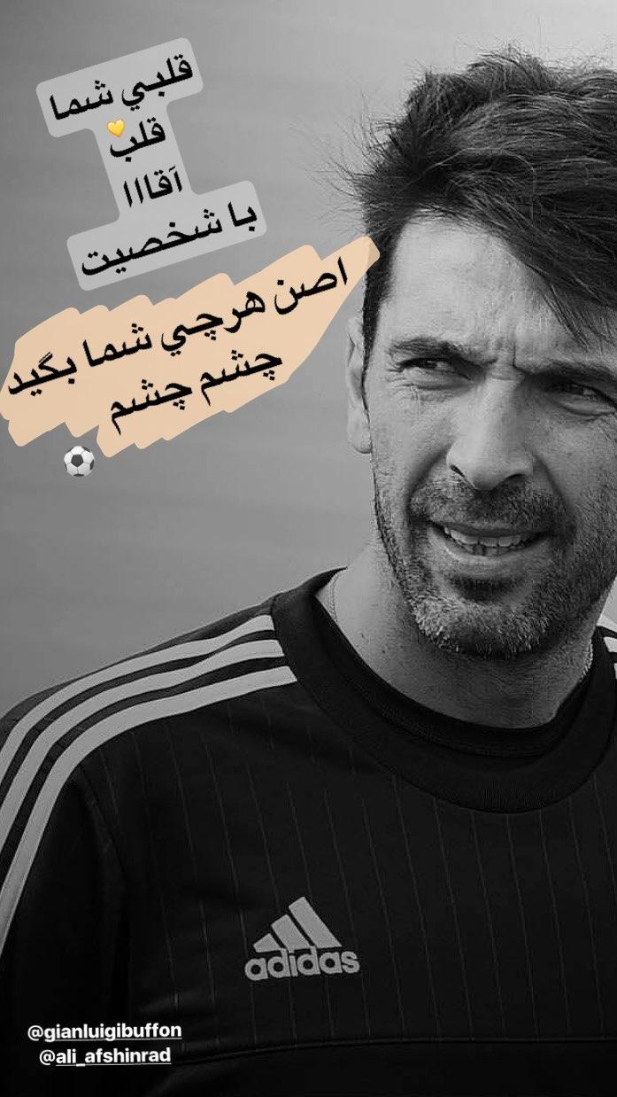 چهره ها در روز یکشنبه 14 خرداد
