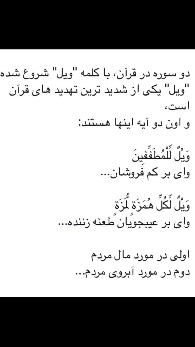چهره ها در روز پنجشنبه 25 خرداد