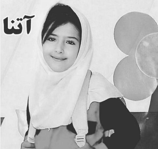 المیرا شریفی مقدم مجری شبکه خبر