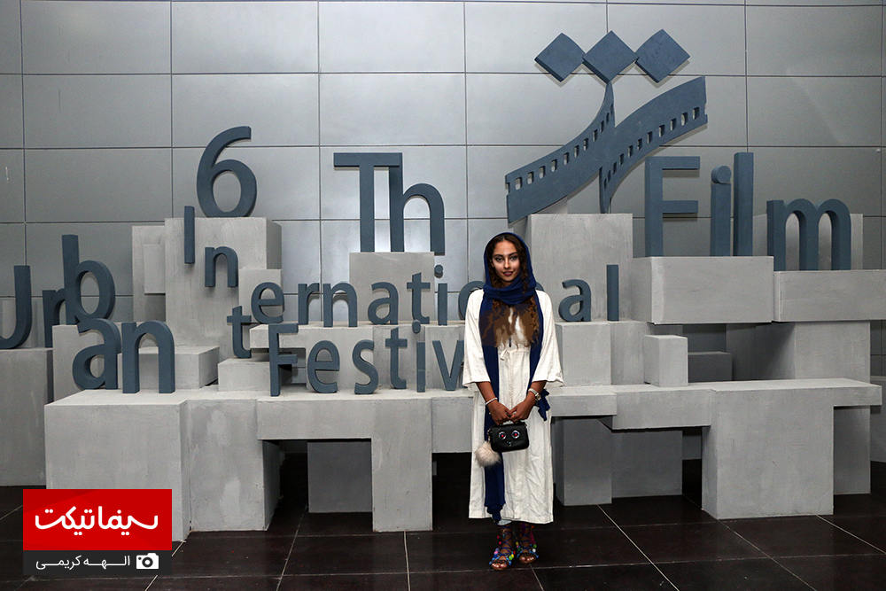 دومین روز جشنواره فیلم شهر