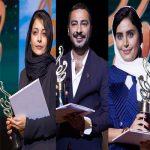 تصاویر و برگزیدگان هفدهمین جشن سینمایی – تلویزیونی حافظ!