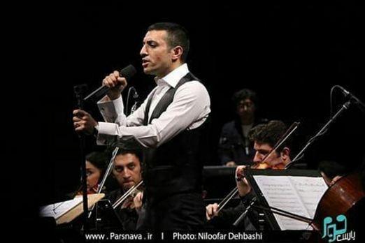 کنسرت ناصر چشم آذر و اشکان خطیبی