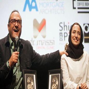 اختتامیته جشنواره سینمایی سینه ایران با حضور نگار جواهریان و همسرش!