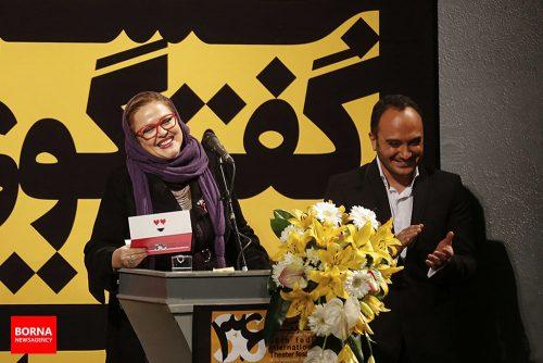 اختتامیه سی و ششمین جشنواره تئاتر فجر