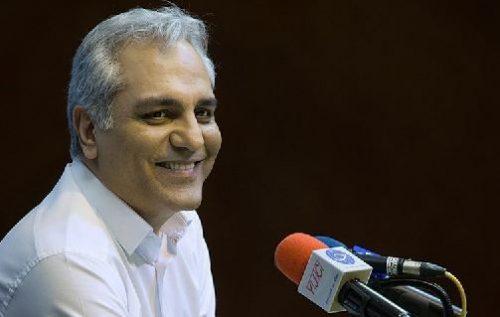 انتخاب مهران مدیری برای اجرای هفت