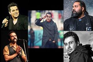 خواننده هایی که از علی کریمی حمایت کردند!