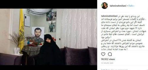 دفاع تهمینه میلانی از لیلا حاتمی