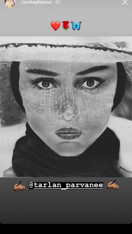 استوری اینستاگرام چهره ها-241