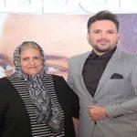 مراسم ختم مادر علی عبدالمالکی خواننده مشهور کشورمان!