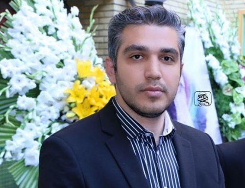 مراسم سومین روز درگذشت قاسم افشار