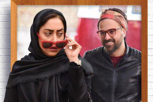 مهناز افشار بازیگر سریال گلشیفته