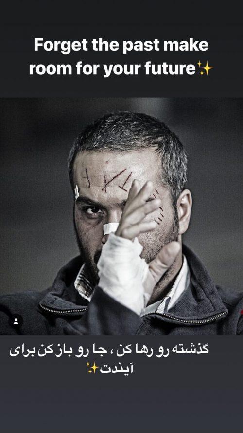 استوری اینستاگرام چهره ها-252