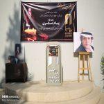 حضور امین حیایی در مراسم تشییع پیام صابری همسر زیبا بروفه + تصاویر