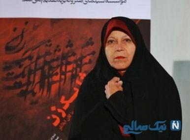 فائزه هاشمی