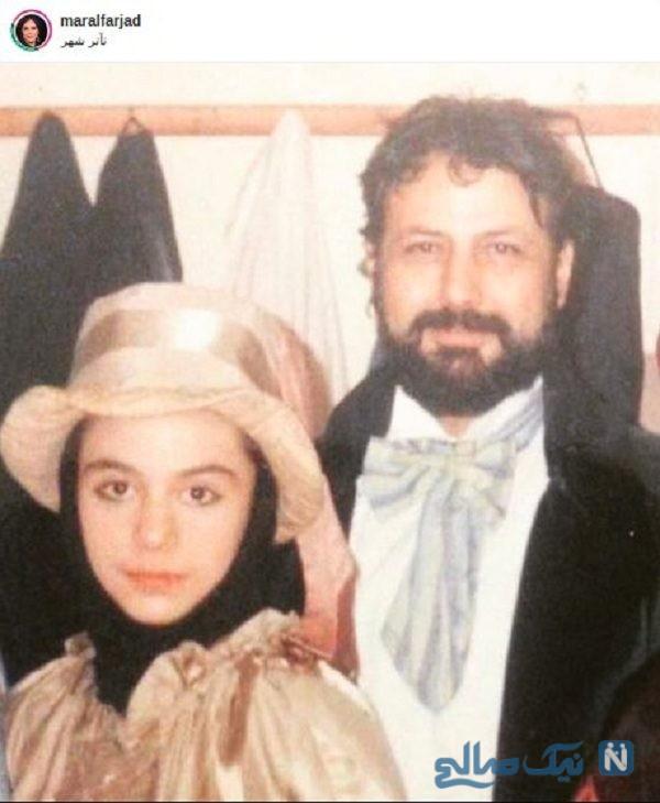 مارال فرجاد و پدرش
