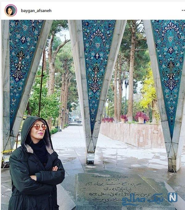 افسانه بایگان بازیگر ایرانی