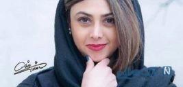 تیپ و ژست عجیب آزاده صمدی بازیگر مشهور ایرانی