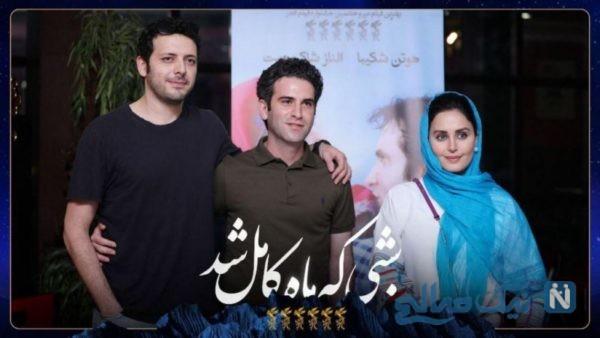 پدرام شریفی بازیگر سینما