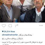 احمد مهرانفر با دوقلوهای پایتخت و دو بازیگر مرد+تصاویر