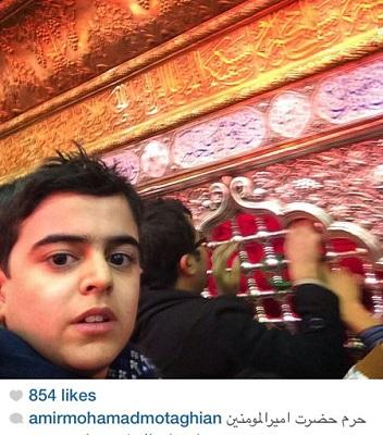 امیر محمد در حال زیارت حرم حضرت علی(ع) +عکس