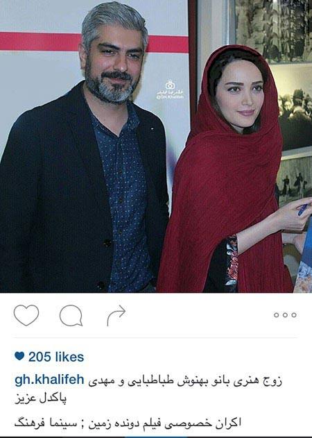 بهنوش طباطبایی و همسرش مهدی پاکدل، زوج محبوب بازیگر+تصاویر