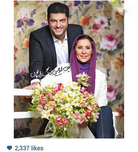 بازیگران مشهور ایرانی و همسرانشان+تصاویر