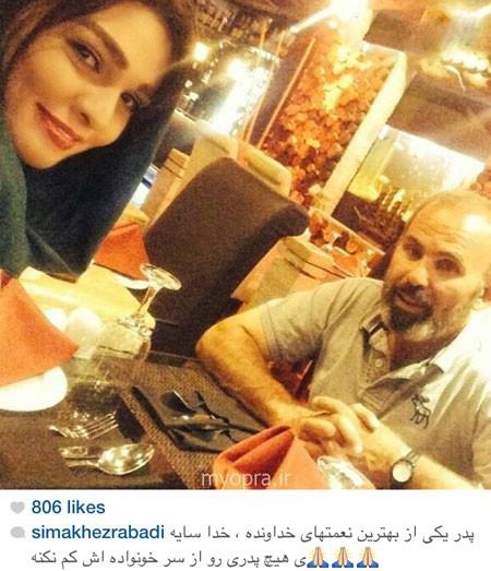 سلفی سیما خضرآبادی و پدرش+عکس