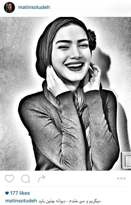 عکسهایی هنری از متین ستوده بازیگر زن ایرانی+تصاویر