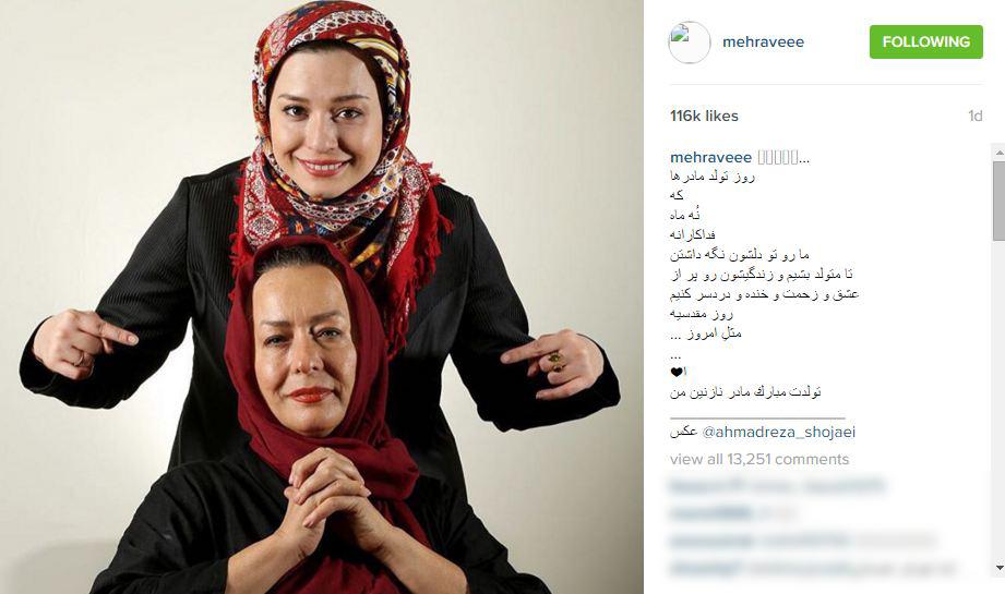 مهراوه و ملیکا و تبریکاتشان به مناسب تولد آزیتا حاجیان+تصاویر