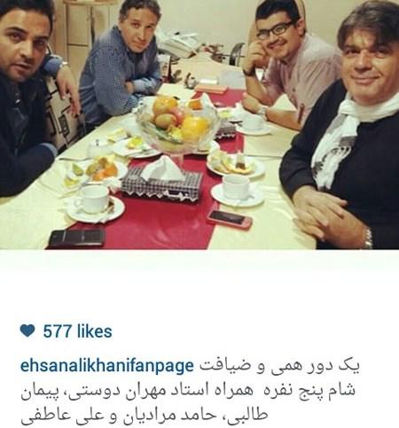 ضیافت شام احسان علیخانی و دوستان+عکس