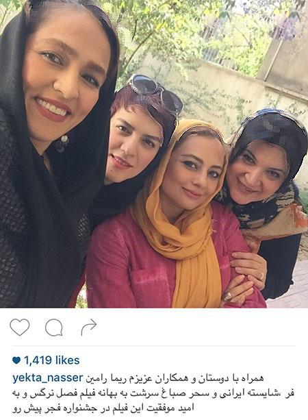یکتا ناصر و شایسته ایرانی بازیگران سینما+تصاویر