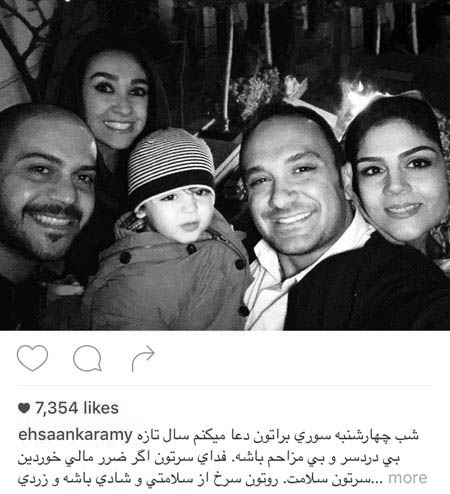 راز کاهش وزن احسان کرمی مجری و بازیگر کشور+تصاویر